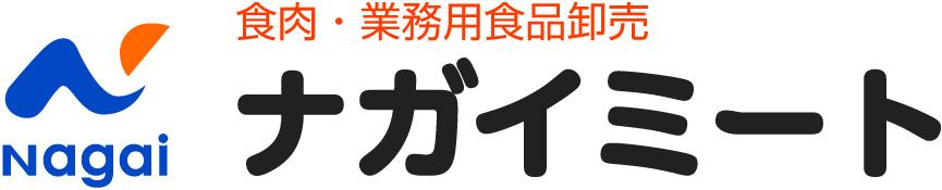 株式会社ナガイ商店
